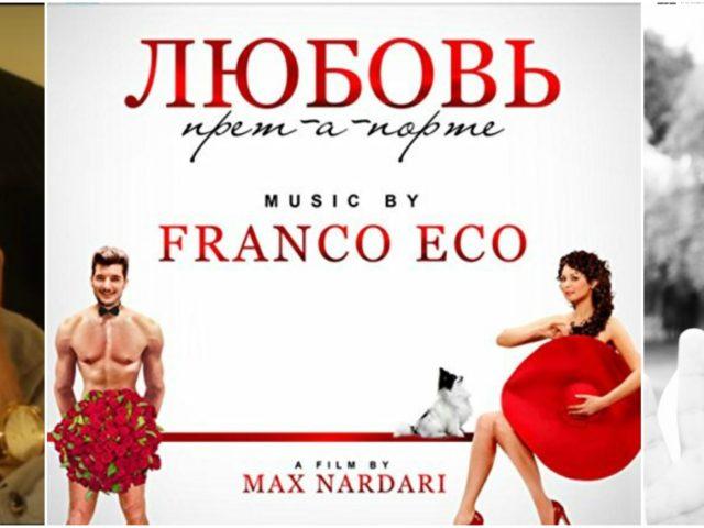 Dalla Russia con amore: arriva in Italia il film Di Tutti i Colori, con la colonna sonora composta da Franco Eco…