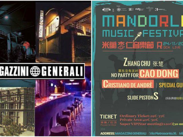 La Cina è vicina: a Milano la seconda edizione del Mandorla Music Festival ..