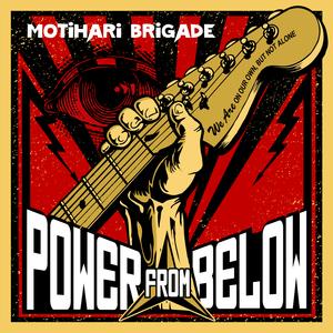 Motihari Bridge – Power from Below (CDbaby)