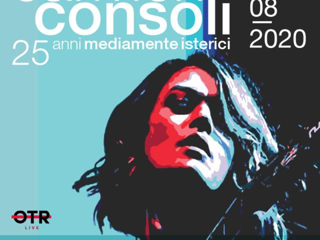 Carmen Consoli con una Orchestra Sinfonica, Samuele Bersani e Max Gazzè all'Arena di Verona il 25 Agosto 2020