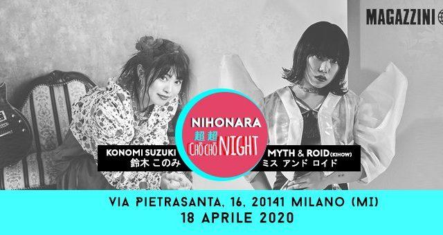 Nihonara Chō Chō Night: musica giapponese Sabato 18 Aprile 2020 ai Magazzini Generali di Milano..