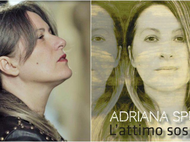 Bossanova e canzone d'autore nel nuovo singolo di Adriana Spuria, intitolato L'Attimo Sospeso ..