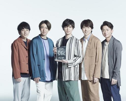 E dei giapponesi Arashi l'album best seller del 2019