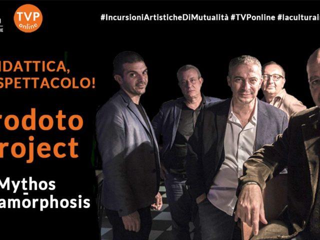 Teatro Villa Pamphilj, il palinsesto online fino al 1° luglio con Erodoto Project, Carlo Amato e Lucio Leoni