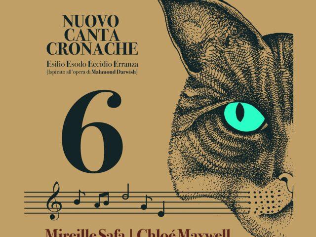 Mireille Safa e Chloé Maxwell – Nuovo Cantacronache 6 (Il Cenacolo di Ares 2020) scoprendo il poeta palestinese Mahmud Darwish