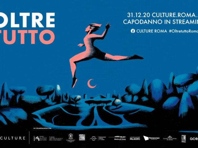 Oltre Tutto: il concerto di Capodanno di Roma in streaming con Gianna Nannini, Manuel Agnelli e Diodato
