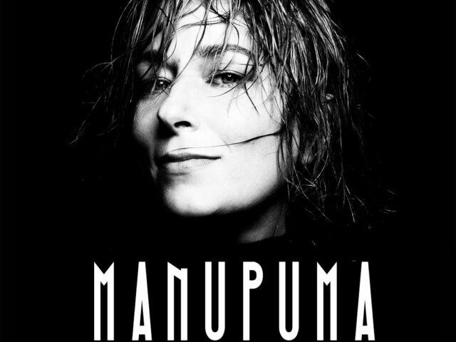 Manupuma: il nuovo singolo è Pearls