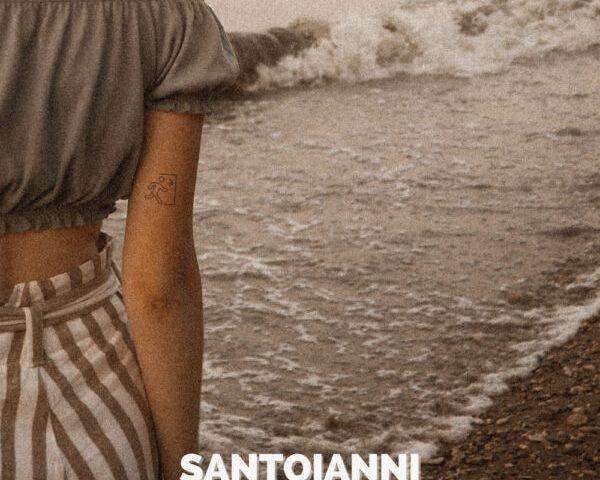 Abbiamo parlato di tutto, ballato insieme su un tetto: ecco Exit, nuovo brano di Santoianni